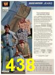 1977 Sears Spring Summer Catalog, Page 438