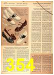 1958 Sears Spring Summer Catalog, Page 354