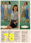 1960 Sears Spring Summer Catalog, Page 78
