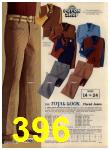 1972 Sears Fall Winter Catalog, Page 396