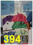 1988 Sears Spring Summer Catalog, Page 394