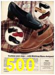 1974 Sears Fall Winter Catalog, Page 500