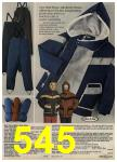 1979 Sears Fall Winter Catalog, Page 545