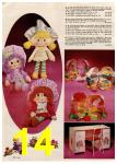 1982 Montgomery Ward Christmas Book, Page 14