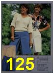 1984 Sears Spring Summer Catalog, Page 125