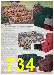 1957 Sears Spring Summer Catalog, Page 734