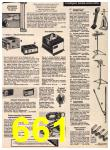 1980 Sears Spring Summer Catalog, Page 661