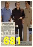 1980 Sears Fall Winter Catalog, Page 681