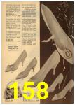 1961 Sears Spring Summer Catalog, Page 158