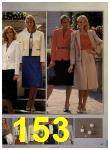 1984 Sears Spring Summer Catalog, Page 153