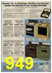 1979 Sears Spring Summer Catalog, Page 949