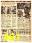 1942 Sears Spring Summer Catalog, Page 491