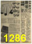 1980 Sears Fall Winter Catalog, Page 1286