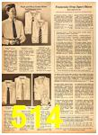 1958 Sears Fall Winter Catalog, Page 514
