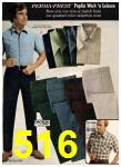 1975 Sears Spring Summer Catalog, Page 516