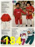 1997 JCPenney Christmas Book, Page 184
