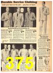 1942 Sears Spring Summer Catalog, Page 375