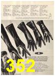 1965 Sears Fall Winter Catalog, Page 352