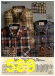 1980 Sears Fall Winter Catalog, Page 589