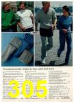 1981 Montgomery Ward Spring Summer Catalog, Page 305