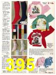 1982 Sears Fall Winter Catalog, Page 395