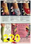 1975 Sears Spring Summer Catalog, Page 220