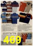 1979 Sears Spring Summer Catalog, Page 469