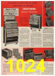 1960 Sears Fall Winter Catalog, Page 1024