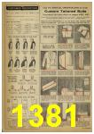 1959 Sears Spring Summer Catalog, Page 1381