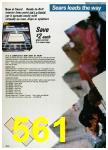 1986 Sears Spring Summer Catalog, Page 561