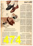 1958 Sears Fall Winter Catalog, Page 474
