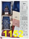 1986 Sears Fall Winter Catalog, Page 1152