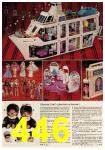 1982 Montgomery Ward Christmas Book, Page 446