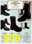 1974 Sears Fall Winter Catalog, Page 509
