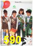 1988 Sears Fall Winter Catalog, Page 590