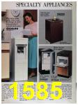 1991 Sears Spring Summer Catalog, Page 1585