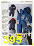 1985 Sears Fall Winter Catalog, Page 395