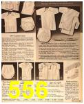 1963 Sears Fall Winter Catalog, Page 556