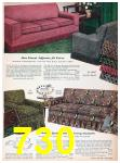 1957 Sears Spring Summer Catalog, Page 730