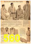 1958 Sears Spring Summer Catalog, Page 560