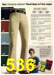 1975 Sears Fall Winter Catalog, Page 536