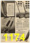 1961 Sears Spring Summer Catalog, Page 1174