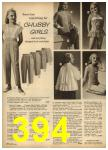 1962 Sears Spring Summer Catalog, Page 394