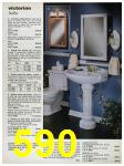 1993 Sears Spring Summer Catalog, Page 590