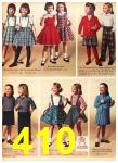 1958 Sears Fall Winter Catalog, Page 410