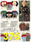 1982 Sears Fall Winter Catalog, Page 376