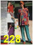 1991 Sears Spring Summer Catalog, Page 228