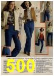 1979 Sears Fall Winter Catalog, Page 500