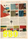 1958 Sears Fall Winter Catalog, Page 880