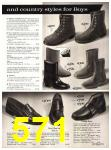 1971 Sears Fall Winter Catalog, Page 571